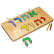 Hebrew Board Puzzle