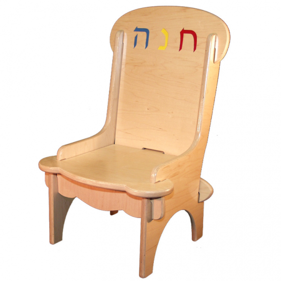 Personalized Hebrew Child S Chair Damhorst Toys