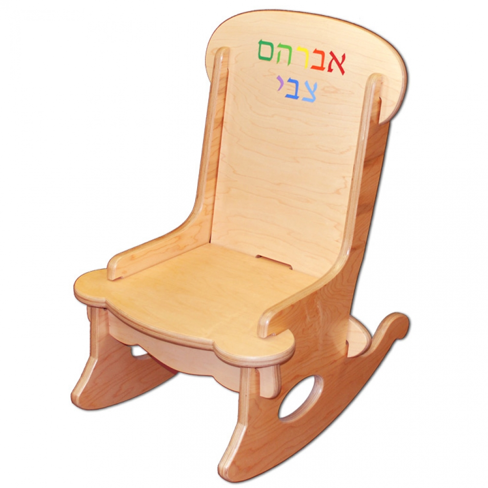 Personalized Hebrew Child S Rocking Chair Damhorst Toys