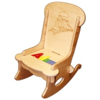 train wooden childs rocking chair